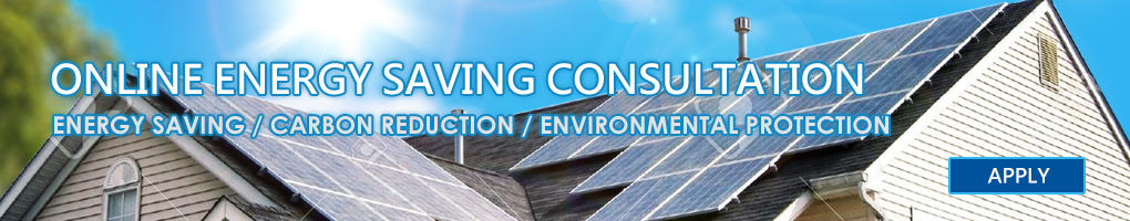 Online Energy Saving Consultation